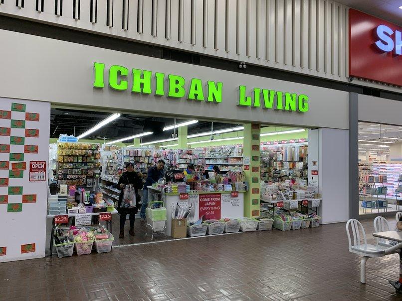 ICHIBAN LIVING