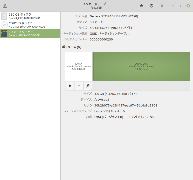 Linux MintでLakka USB 読み込み