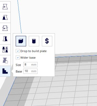 Custom Supportsプラグイン操作画面