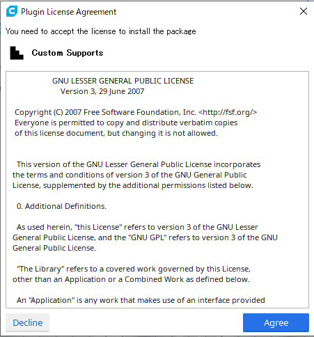 Ultimaker Cura Custom Supports License Agreement